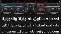 ♥مهرجان المدمر الثلاثي-اورتيجا-كيمو-2013-توزيع جديد مصري شعبي-من احمدالحسناوي♥.mp3