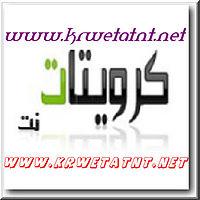 فارس مهدي - نظرة الحب.mp3