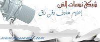 باسمك قلبي بغني عصام فتحي.mp3