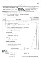 Concrete test.pdf