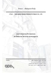 Proposal_TUF.pdf