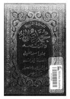 محمد رسول الله والذين معه ج3 - ج4.pdf