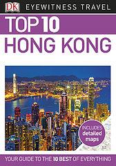 DK Eyewitness Top 10 Travel Guide - Hong Kong (2016).epub