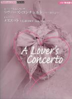 A Lover's Concerto Book Piano.pdf