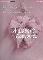 A Lover's Concerto Book Piano.pdf