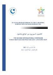 مؤتمر اللاجئين السوريين بين الواقع والمأمول 2.pdf