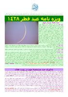 VijeNaameEideFetr1428.pdf