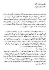 yateemat-ul-bayan urdu.pdf
