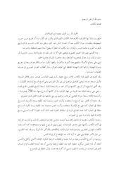 tabaqat-1.pdf
