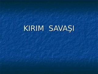 KIRIM__SAVA__350_I.ppt