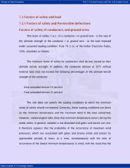 3_safety_and_loads.pdf