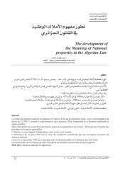 تطور مفهوم الأملاك الوطنية في القانون الجزائري.pdf