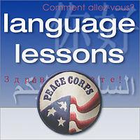 CN_Mandarin_Lesson_6.mp3