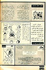 samir 0428 - 21.06.1964.cbr