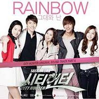 Rainbow - You & I (City Hunter ost.).mp3